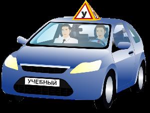 автошкола метро спортивная